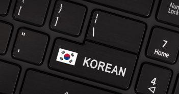 Una herramienta dedesarrollo de aplicaciones de gobierno electrónico libre, gratuita e interoperable que fue ofrecida por el gobierno de Corea del Sur.
